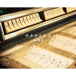 ウタウイヌ5【Blu-ray】/aiko[Blu-ray]【...