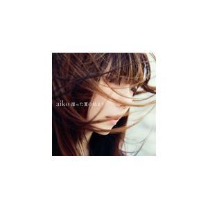[枚数限定][初回仕様]湿った夏の始まり/aiko[CD]【...