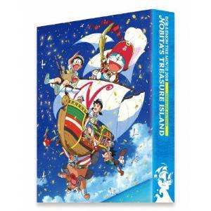 [先着特典付/初回仕様]映画ドラえもん のび太の宝島 プレミアム版【BD+DVD】/アニメーション[Blu-ray]【返品種別A】|joshin-cddvd