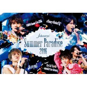 Johnnys'Summer Paradise 2016 〜...