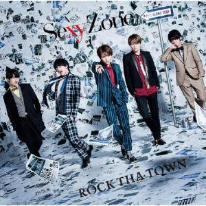 ROCK THA TOWN(通常盤)/Sexy Zone[CD]【返品種別A】|joshin-cddvd