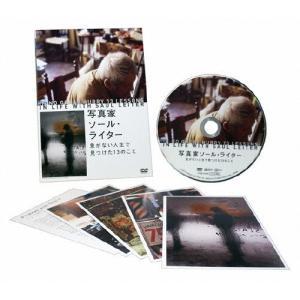 写真家ソール・ライター 急がない人生で見つけた13のこと/ソール・ライター[DVD]【返品種別A】