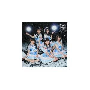イトシラブ(通常盤〜Lune〜)/Ange☆Reve[CD]【返品種別A】
