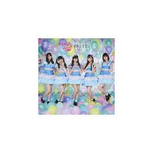 イトシラブ(通常盤〜Soleil〜)/Ange☆Reve[CD]【返品種別A】