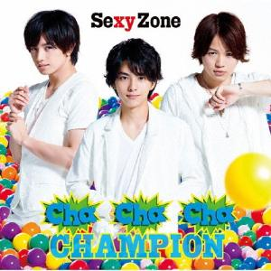 Cha-Cha-Cha チャンピオン/Sexy Zone[CD]通常盤【返品種別A】|joshin-cddvd