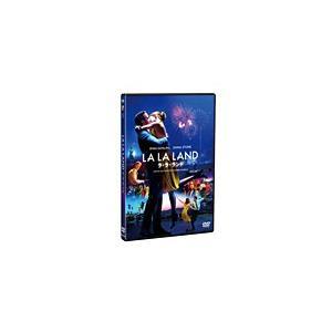 ラ・ラ・ランド DVD スタンダード・エディション/ライアン・ゴズリング[DVD]【返品種別A】|joshin-cddvd