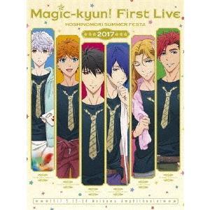 Magic-kyun! First Live 星ノ森サマーフェスタ2017/ArtiSTARs[DVD]【返品種別A】