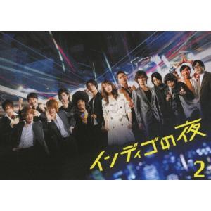 インディゴの夜 DVD-BOX 2/森口瑤子[DVD]【返品種別A】