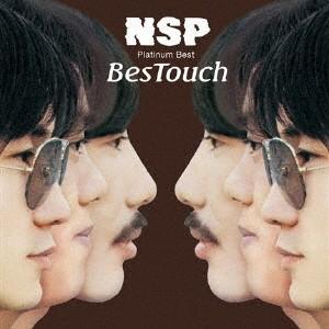 プラチナムベスト NSP BesTouch【UHQCD】/NSP[HQCD]【返品種別A】|joshin-cddvd