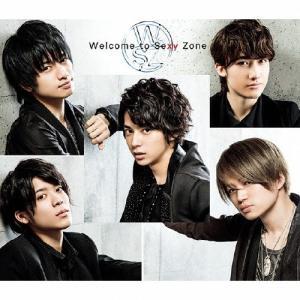 [枚数限定][限定盤]Welcome to Sexy Zone(初回生産限定デラックス盤)/Sexy Zone[CD+DVD]【返品種別A】 joshin-cddvd
