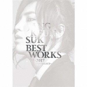 [枚数限定][限定盤]Jang Keun Suk BEST Works 2011-2017〜FAN SELECT〜【豪華初回限定盤(CD+BD)】/チャン・グンソク[CD+Blu-ray]【返品種別A】 joshin-cddvd