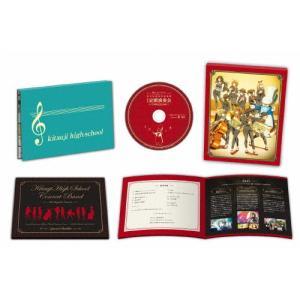 『響け!ユーフォニアム』公式吹奏楽コンサート 5周年記念公演Blu-ray/大和田雅洋[Blu-ra...
