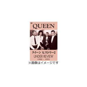 クイーン ヒストリー2 1980-1991/クイーン[DVD]【返品種別A】