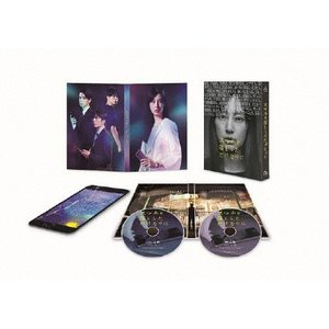 スマホを落としただけなのに Blu-ray 豪華版/北川景子[Blu-ray]【返品種別A】 joshin-cddvd