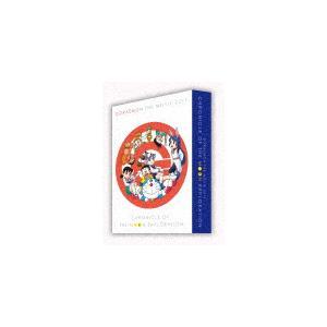 [枚数限定][限定版]映画ドラえもん のび太の月面探査記 プレミアム版(ブルーレイ+DVD+ブックレット+縮刷版シナリオ セット)[Blu-ray]【返品種別A】