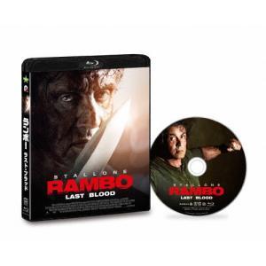 [枚数限定]ランボー ラスト・ブラッド Blu-ray/シルベスター・スタローン[Blu-ray]【...