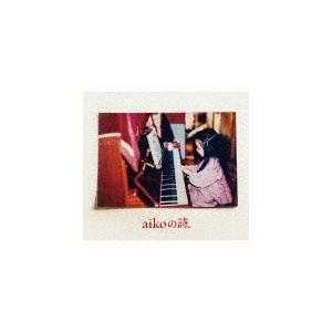 [枚数限定][限定盤]aikoの詩。【初回限定盤/4CD+DVD】/aiko[CD+DVD]【返品種別A】|joshin-cddvd