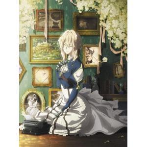 [上新電機オリジナル特典付]ヴァイオレット・エヴァーガーデン 外伝 -永遠と自動手記人形-【Blu-ray】/アニメーション[Blu-ray]【返品種別A】