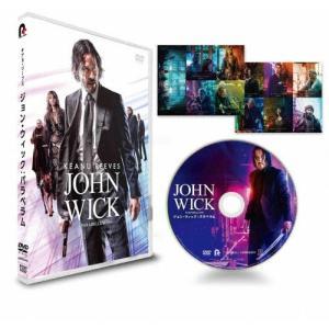 ジョン・ウィック:パラベラム(DVD)/キアヌ・リーブス[DVD]【返品種別A】|joshin-cddvd