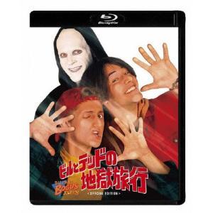 ビルとテッドの地獄旅行<HDニューマスター・スペシャルエディション>Blu-ray/キアヌ・リーブス...