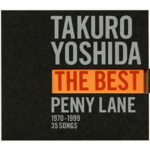 吉田拓郎 THE BEST PENNY LANE/吉田拓郎[SHM-CD]【返品種別A】|joshin-cddvd