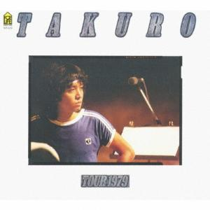COMPLETE TAKURO TOUR 1979/吉田拓郎[SHM-CD][紙ジャケット]【返品種別A】|joshin-cddvd