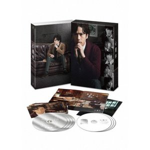心療中―in the Room― DVD-BOX 豪華版/稲...