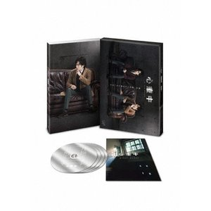 心療中―in the Room― DVD-BOX 通常版/稲...