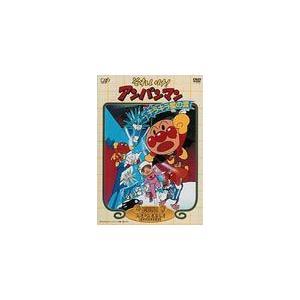 それいけ!アンパンマン キラキラ星の涙/アニメーション[DVD]【返品種別A】