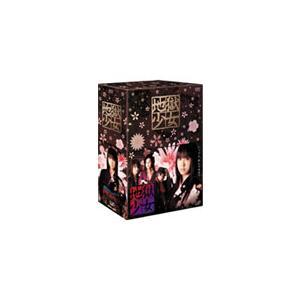[枚数限定]地獄少女 DVD-BOX/岩田さゆり[DVD]【返品種別A】