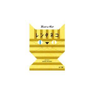 ◆品 番:VPBT-13722◆発売日:2012年11月21日発売◆割引:10%OFF◆出荷目安:2...