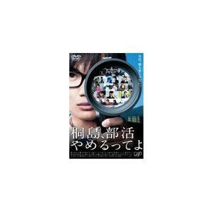 ◆品 番:VPBT-13731◆発売日:2013年02月15日発売◆割引:10%OFF◆出荷目安:5...