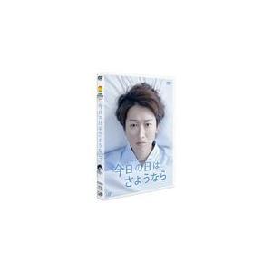 24HOUR TELEVISION ドラマスペシャル2013今日の日はさようなら/大野智[DVD]【返品種別A】