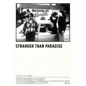 ストレンジャー・ザン・パラダイス/ジョン・ルーリー[DVD]【返品種別A】