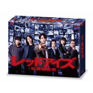 レッドアイズ 監視捜査班 DVD BOX/亀梨和也[DVD]【返品種別A】