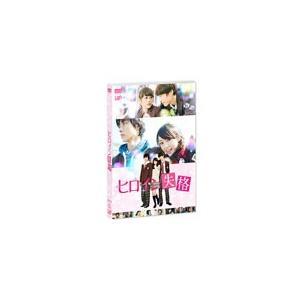 ヒロイン失格【DVD】/桐谷美玲[DVD]【返品種別A】...