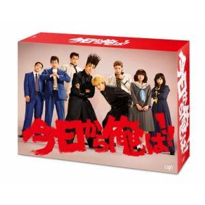 [枚数限定]今日から俺は!! DVD-BOX/賀来賢人[DVD]【返品種別A】