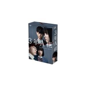 [枚数限定]3年A組 ―今から皆さんは、人質です― DVD-BOX/菅田将暉[DVD]【返品種別A】