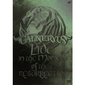 LIVE IN THE MOMENT OF THE RESURRECTION/GALNERYUS[D...