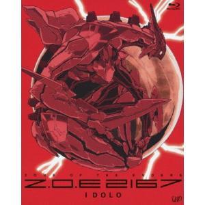 ZONE OF THE ENDERS Z.O.E 2167 IDOLO/アニメーション[Blu-ray]【返品種別A】|joshin-cddvd
