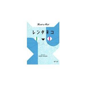 ◆品 番:VPXT-71236◆発売日:2012年11月21日発売◆割引:10%OFF◆出荷目安:5...