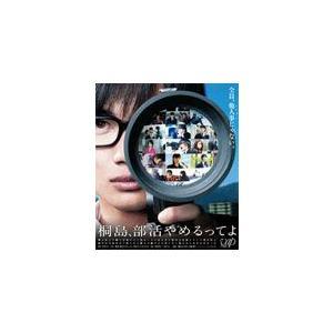 ◆品 番:VPXT-71240◆発売日:2013年02月15日発売◆割引:10%OFF◆出荷目安:5...