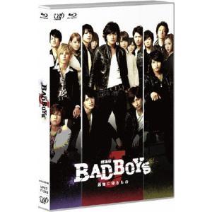 劇場版「BAD BOYS J-最後に守るもの-」通常版/中島健人(Sexy Zone)[Blu-ra...