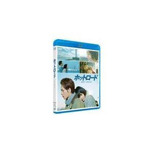 ホットロード/能年玲奈[Blu-ray]【返品種別A】...