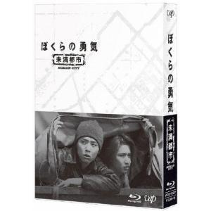 ぼくらの勇気 未満都市 Blu-ray BOX/堂本光一,堂本剛[Blu-ray]【返品種別A】|joshin-cddvd