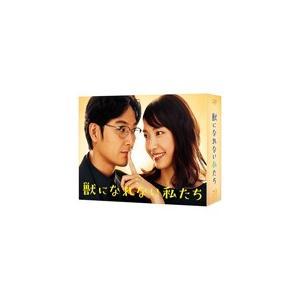獣になれない私たち Blu-ray BOX/新垣結衣,松田龍平[Blu-ray]【返品種別A】