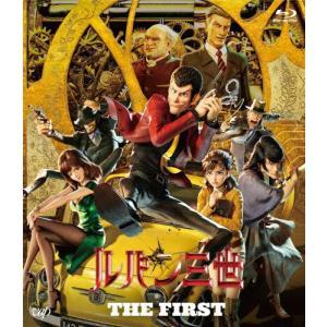 ルパン三世 THE FIRST/アニメーション[Blu-ray]【返品種別A】