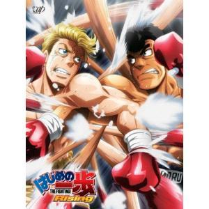 [枚数限定]はじめの一歩 Rising Blu-ray BOX partII/アニメーション[Blu-ray]【返品種別A】 joshin-cddvd