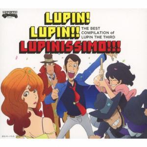 [枚数限定][限定盤]THE BEST COMPILATION of LUPIN THE THIRD『LUPIN! LUPIN!! LUPINISSIMO!!!』(限定盤)/大野雄二[CD+DVD]【返品種別A】|joshin-cddvd