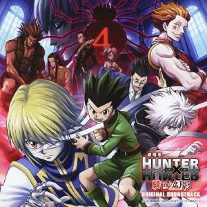 「劇場版HUNTER×HUNTER 緋色の幻影(ファントム・ルージュ)」オリジナル・サウンドトラック...